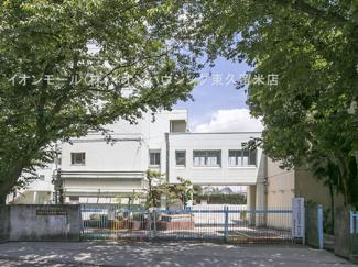 西東京市立田無第一中学校(約785m)