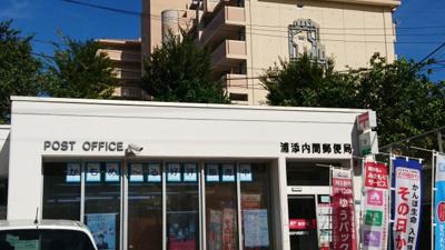 【周辺】清流マンション
