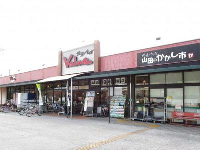 バリューあけぼの店まで600m(徒歩8分)徒歩圏内 敷地内には銀行のATMもあります