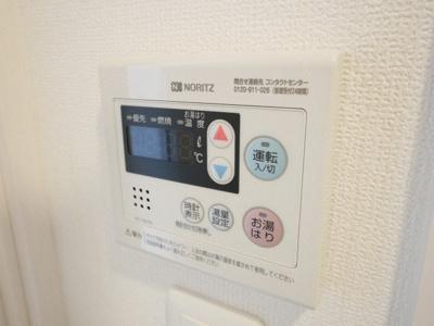 【設備】エスリード京橋桜ノ宮公園