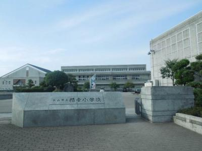 福音小学校 1143m