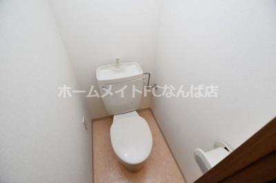 【トイレ】アルディア新町