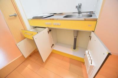 【キッチン】セレニテ難波西