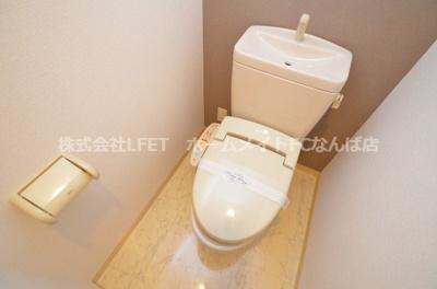 【トイレ】BGC難波タワー