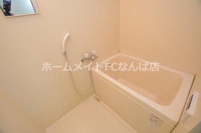 【浴室】ファーストスクエア