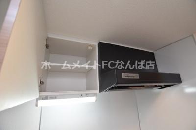 【キッチン】ワールドアイ天王寺ミラージュ