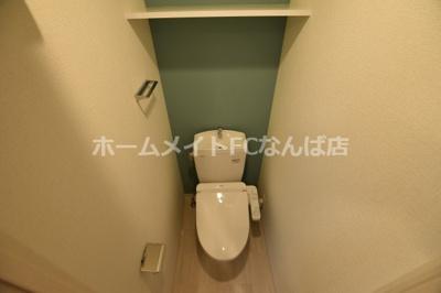 【トイレ】アドバンス大阪ブリス