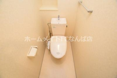 【トイレ】アンシャンテ南堀江