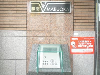 【エントランス】駅南Vマルオカ(エキミナミファイブマルオカ)