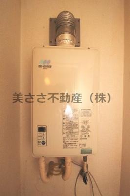 【設備】ハタノコーポ中野上町