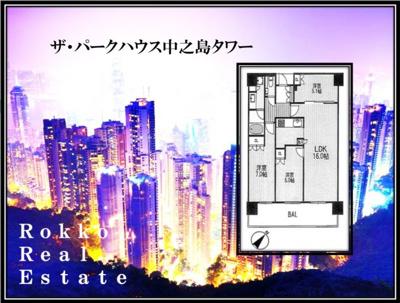 【居間・リビング】ザ・パークハウス中之島タワー