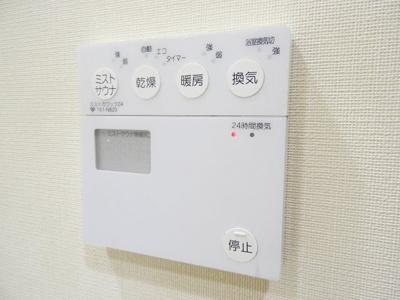【設備】リーガル南堀江