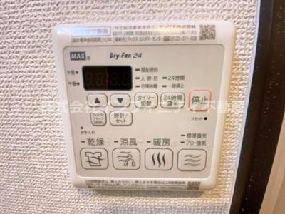 """【設備】""""フジパレス吉田"""""""