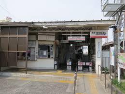 南海本線「忠岡」駅 徒歩13分