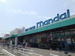 スーパー万代 岸和田磯上店 徒歩11分(約850m)