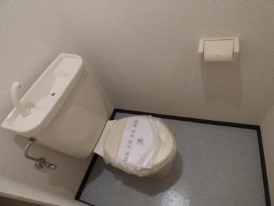 【トイレ】タウンハイツ南茨木2号館