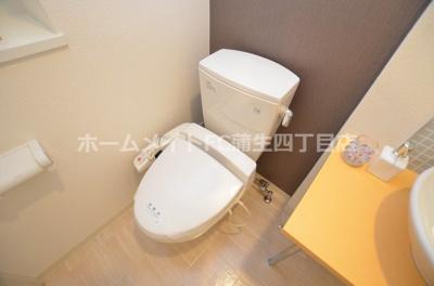 【トイレ】セイワパレス大阪城北