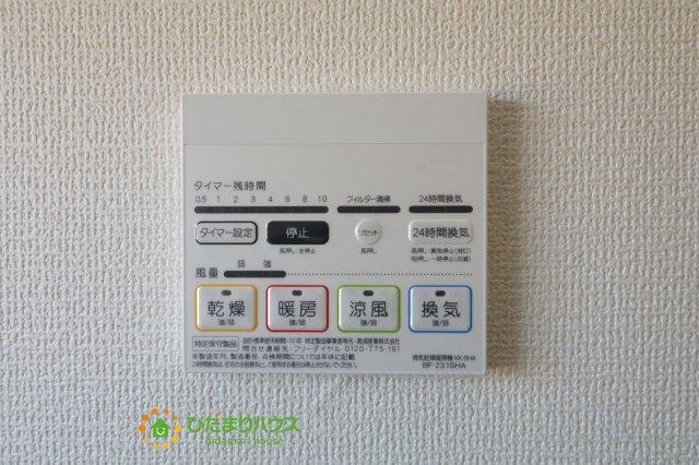 24時間換気システムでお家は常に気持ちよく。。