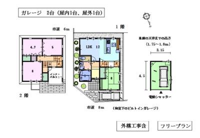 【外観】新築戸建 堺区今池町 角地4SLDK/2階建 約27坪 ガレージ2台!
