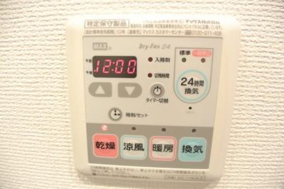 【設備】クリスタルグランツ心斎橋EAST