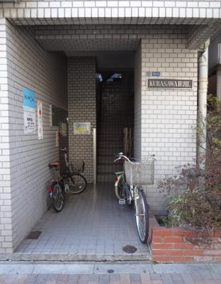 倉澤ビル 1F共用入り口