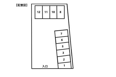 №135駐車場