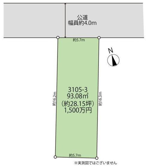 【土地図】寒川町岡田8丁目 建築条件無し売地