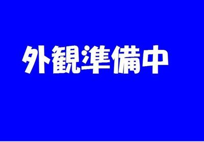 【外観】メゾンセドーレⅢ