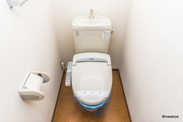【トイレ】ラフィネス高田