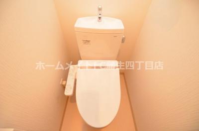 【トイレ】SOFIAⅡ