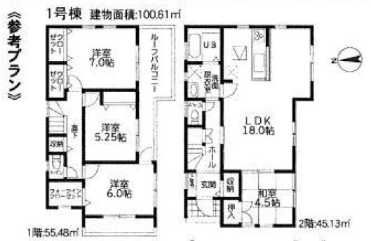 【土地図+建物プラン例】売地 平塚市四之宮18-1期 宅地1
