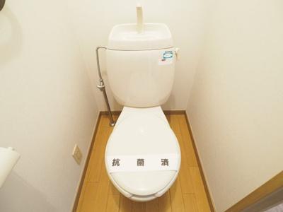 【トイレ】ピュアパレスB