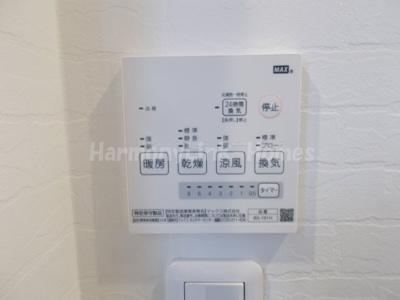 ヴィラ桜丘の浴室乾燥機(リモコン)☆