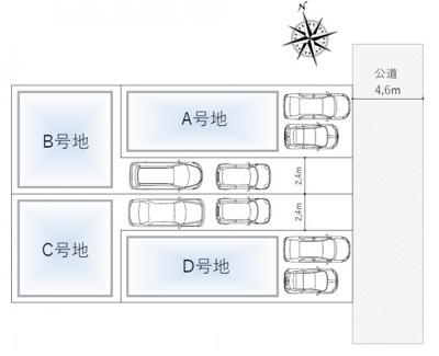【区画図】池田市井口堂2丁目 土地 C号地