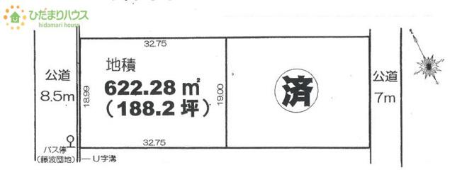 【土地図】上尾市藤波2丁目 売地