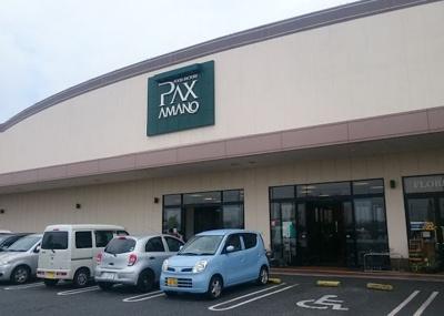 アマノパークス甲府東店 約300m 毎日のお買い物もラクチンですよ。