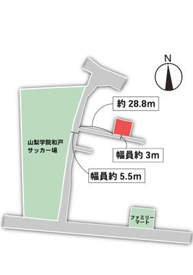 【周辺】甲府市和戸町 住宅用地
