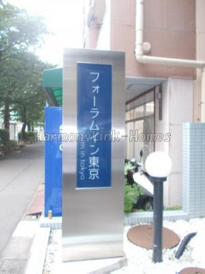フォーラムイン東京の清潔なエントランスです