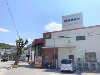琉球銀行まで250m