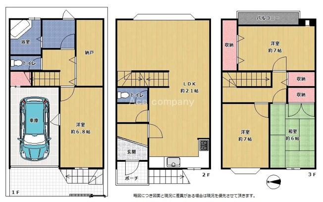 【4SLDK+車庫】LDK21帖!平成28年内装・キッチン・洗面台入替え済み☆