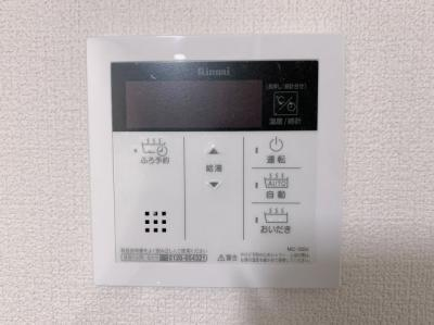 【設備】CharmeM
