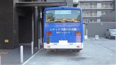 専用シャトルバス