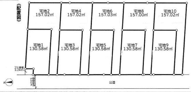 【土地図】売地 平塚市四之宮18-1期 宅地6