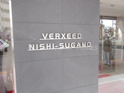 ベルシード西巣鴨のロゴ