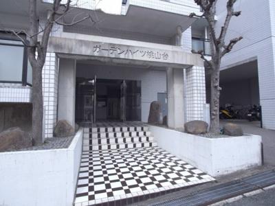 【エントランス】ガーデンハイツ桃山台壱番館