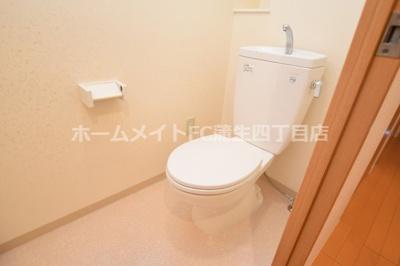 【トイレ】ラベニール