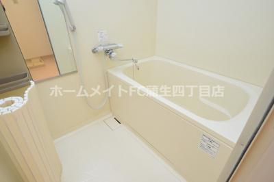 【浴室】ラベニール