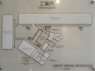 マンション敷地内の地図