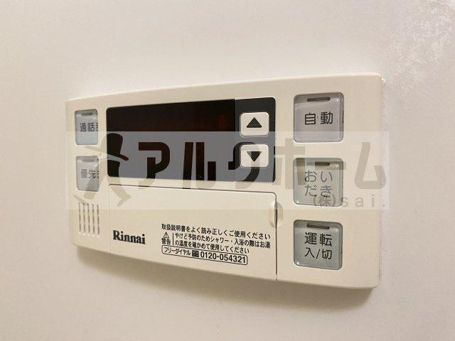 ロイヤルヴィラ弓削(志紀駅) バルコニー