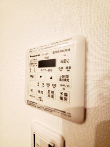 【設備】プレジデント桜坂